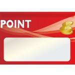 ポンタカード、ローソンでお得な方法-お試し引換券予約
