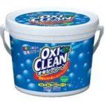 【オキシクリーン使い方】お風呂つけおきでカビ取り!浴槽、床、排水溝までキレイに!